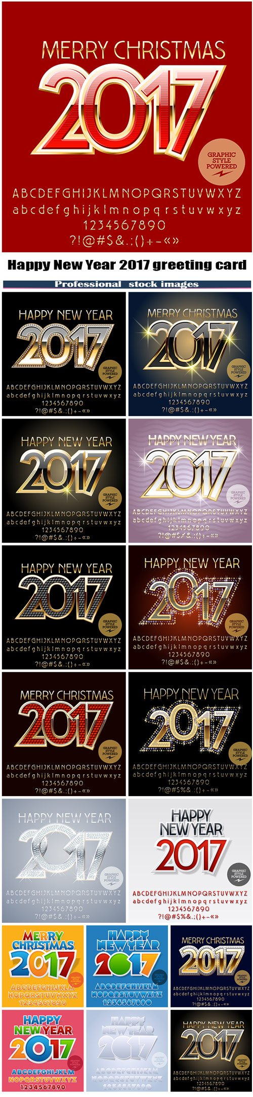 Happy New Year 2017 greeting card with set of letters, symbols and numbers