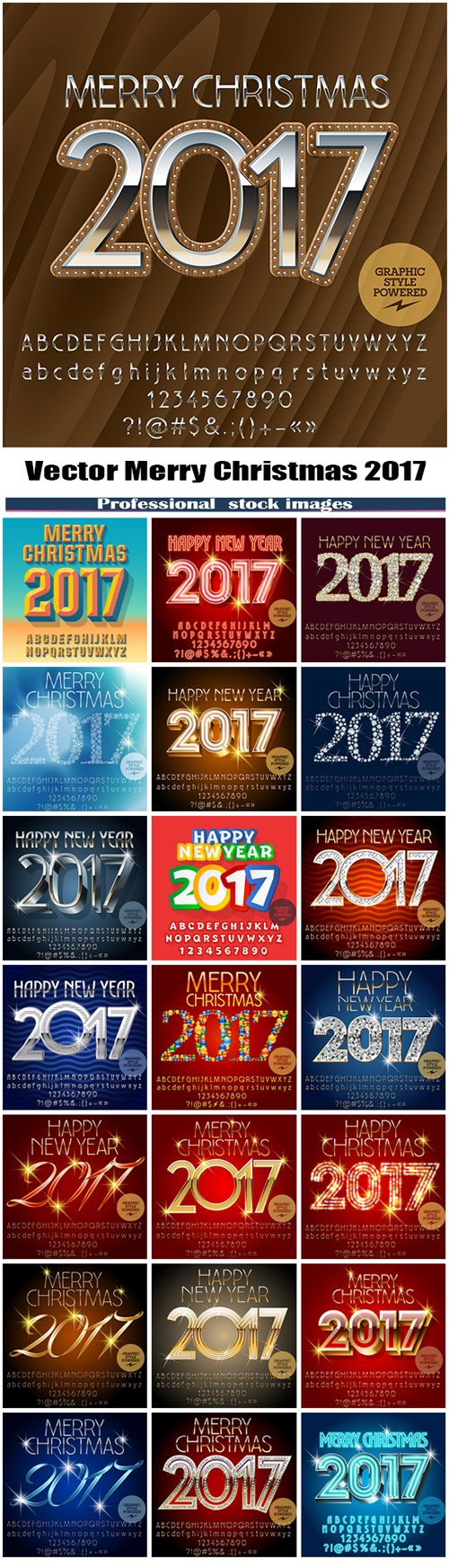 Vector Merry Christmas 2017 greeting card with set of letters, symbols and numbers