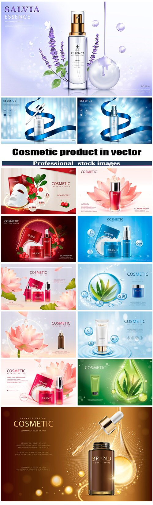 Cosmetic product in vector #2
