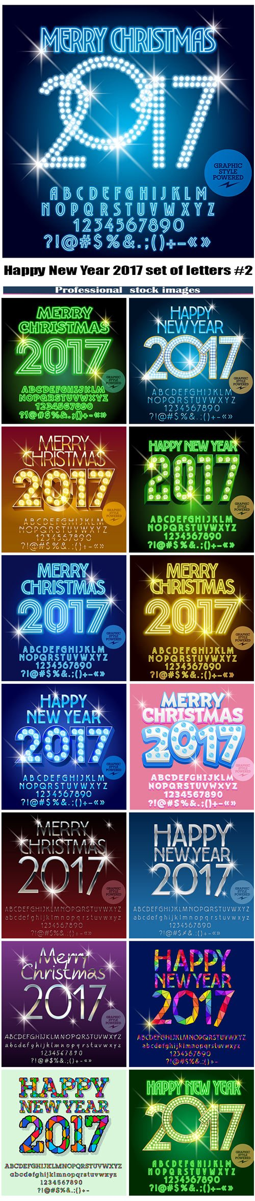 Happy New Year 2017 greeting card with set of letters, symbols and numbers #2
