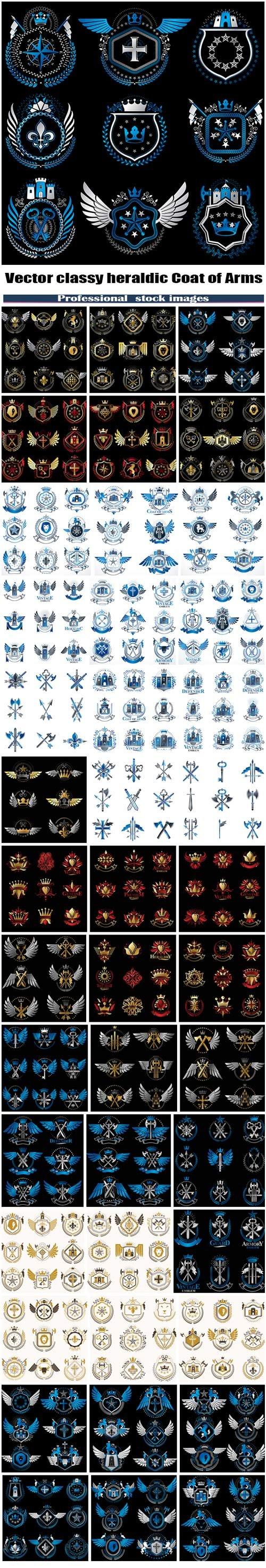 Vector classy heraldic Coat of Arms