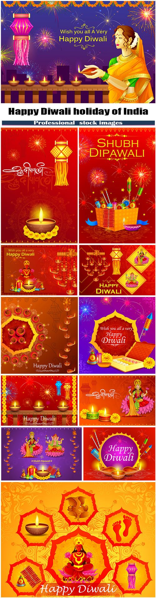 Happy Diwali holiday of India