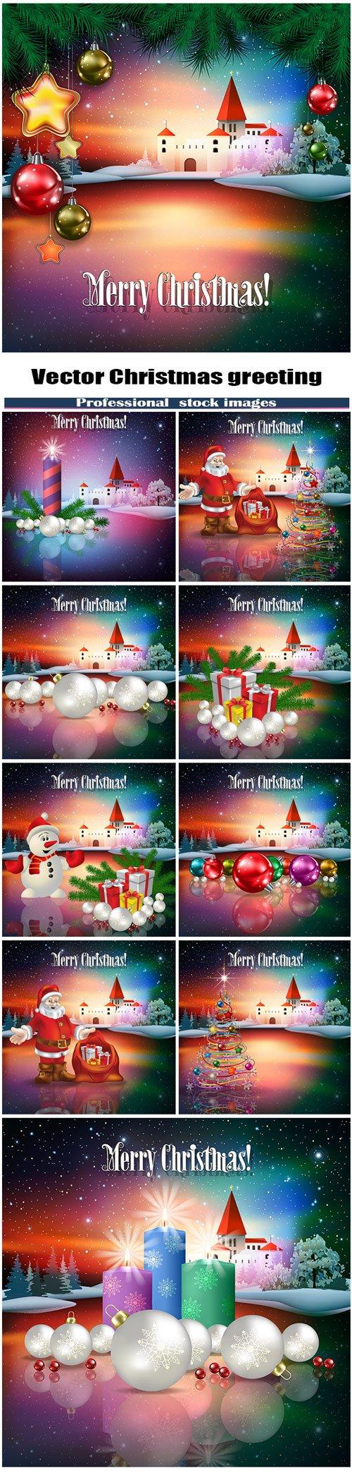 Vector Christmas greeting