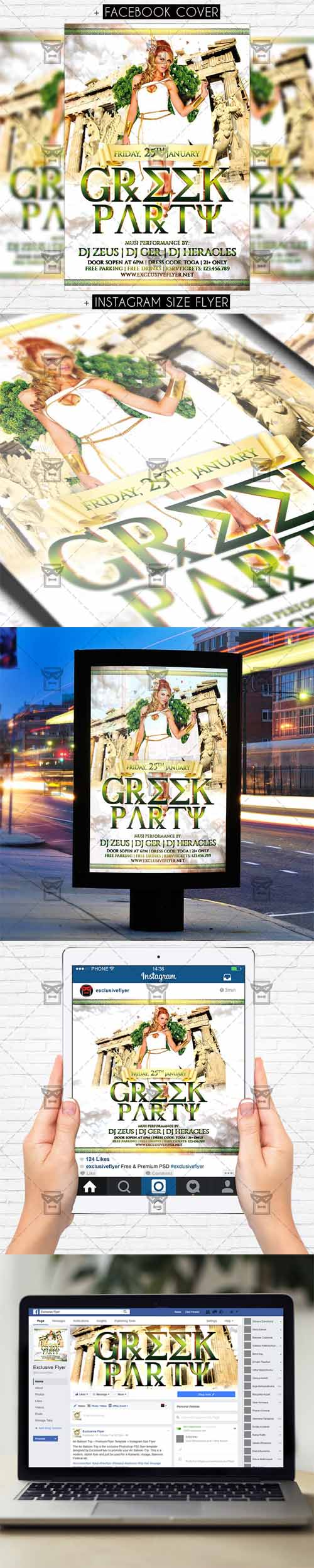 Flyer Template - Greek Party