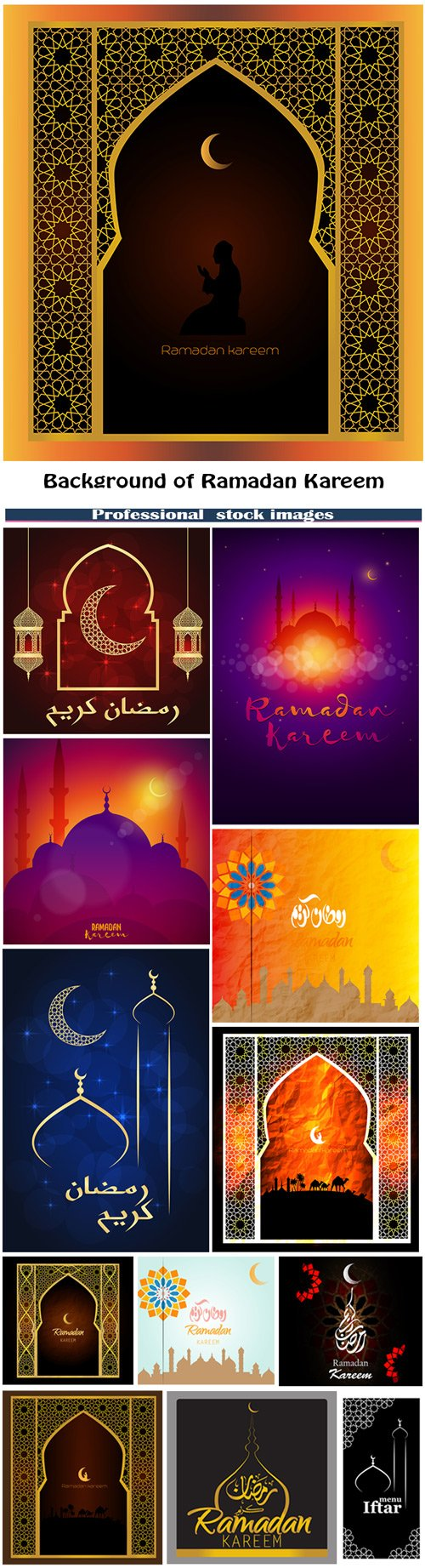 Background of Ramadan Kareem