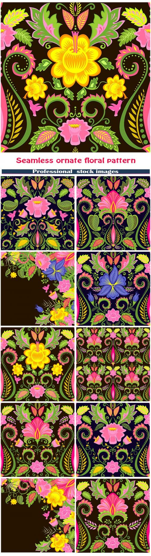 Seamless background with ornate floral pattern