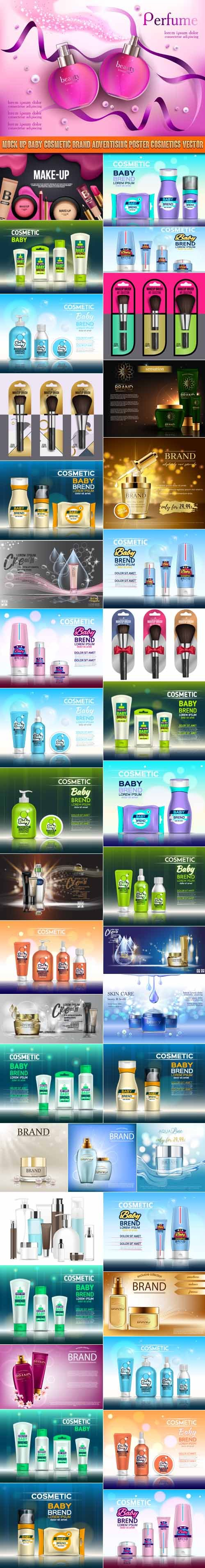 Mock up Baby Cosmetic Brand Advertising Poster Cosmetics vector