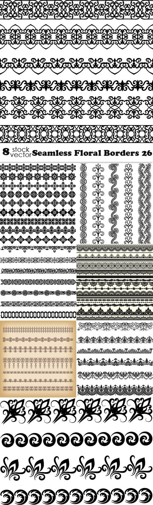 Vectors - Seamless Floral Borders 26