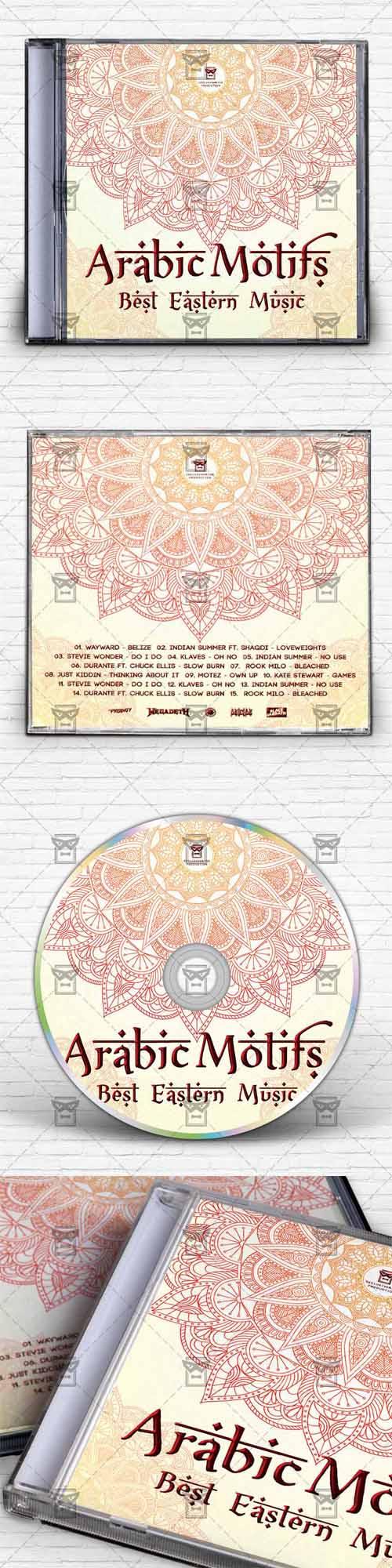 CD Cover Template - Arabic Motifs