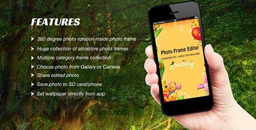 CodeCanyon - Photo Frame Editor Offline (Update: 13 April 15) - 9725150