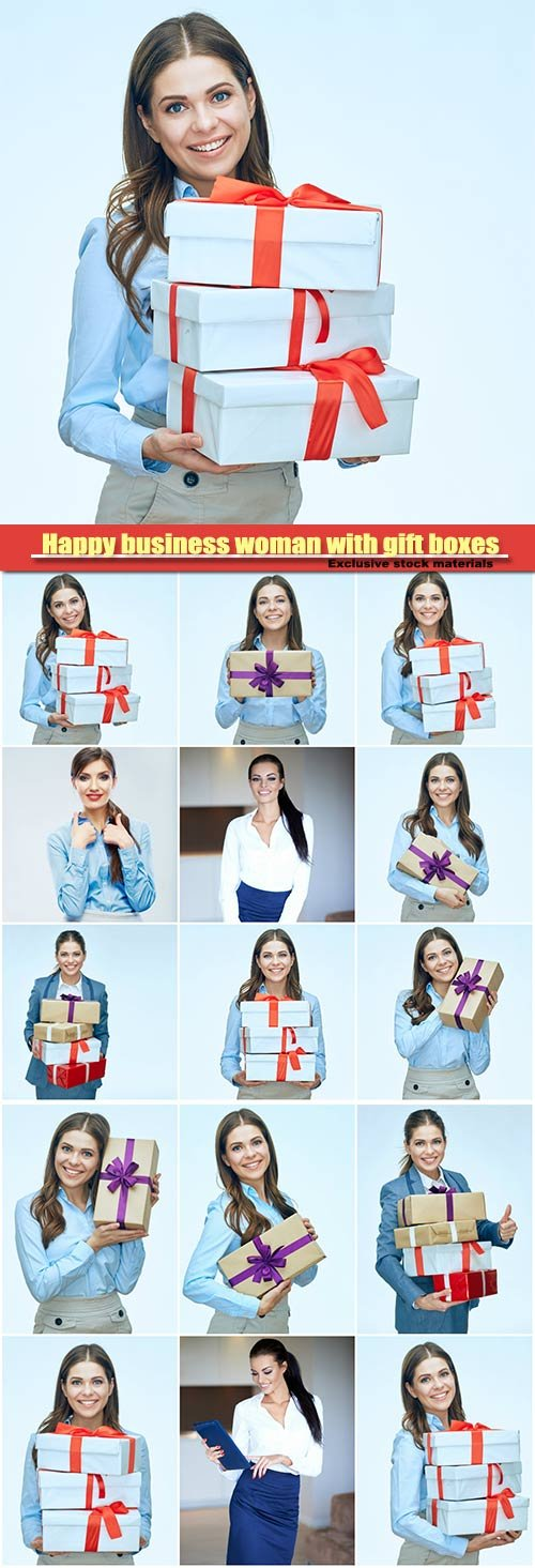 Happy business woman with gift boxes
