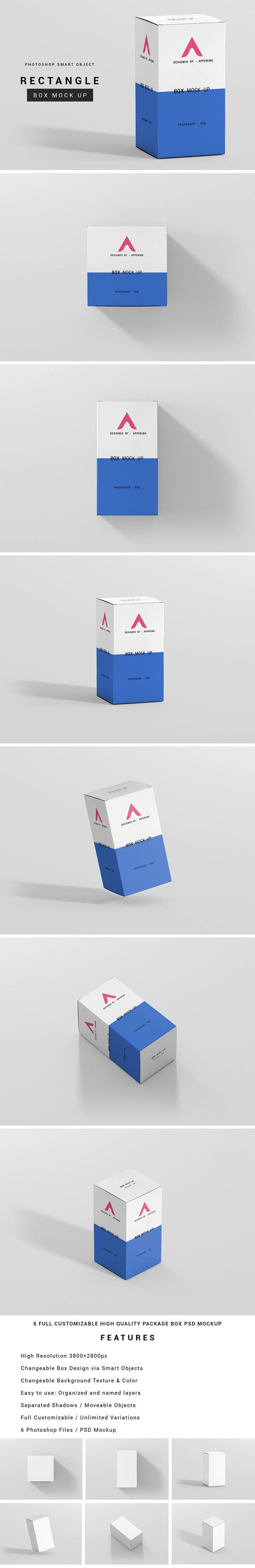 Rectangle Box PSD Mockups Templates
