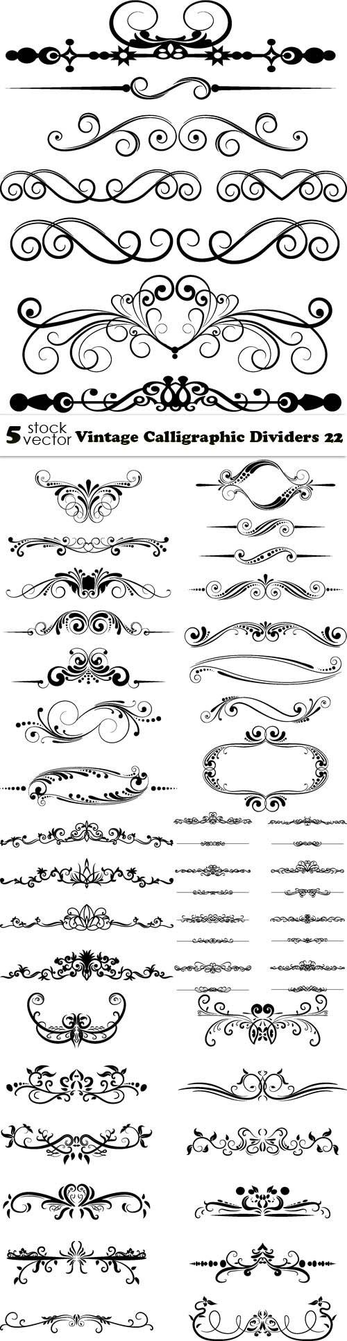 Vectors - Vintage Calligraphic Dividers 22