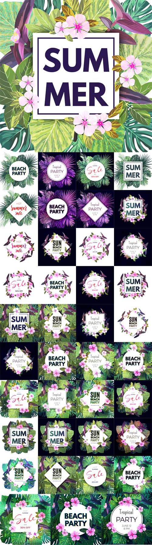 Vector Summer Hawaiian Flyers Design with Green Tropical Plants and Palm Leaves