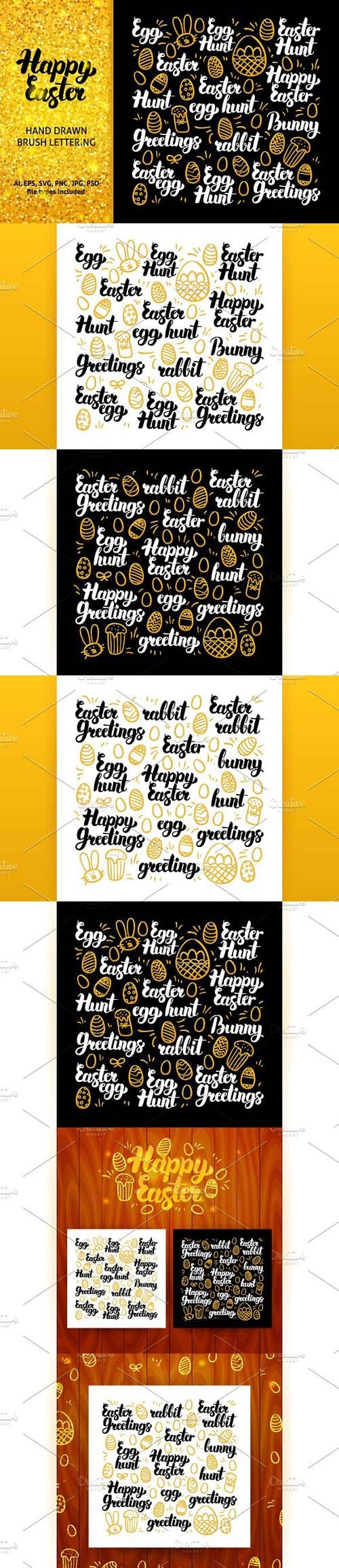 CM - Happy Easter Lettering 1368266
