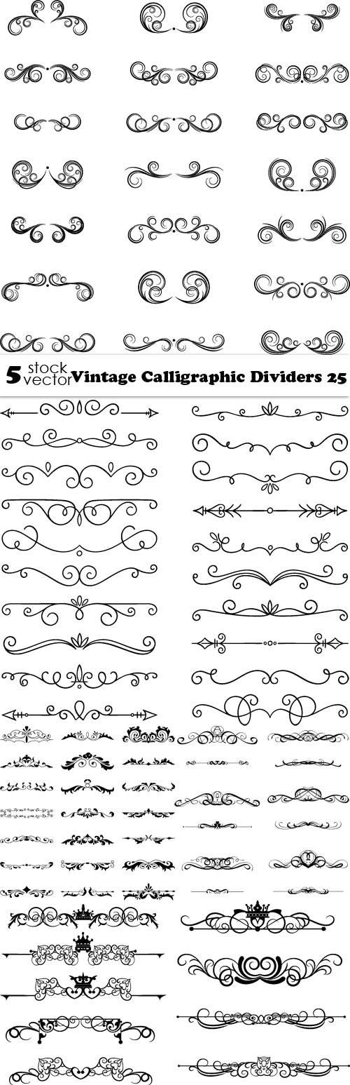 Vectors - Vintage Calligraphic Dividers 25