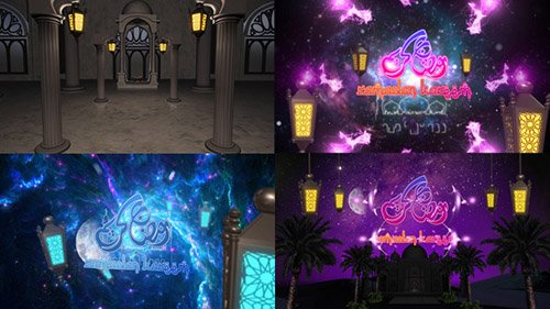Universe Zoom In Out Ramadan Kareem - Project for After Effects (Videohive)