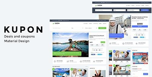 ThemeForest - WordPress Coupon Theme - KUPON v1.24 - 12372781
