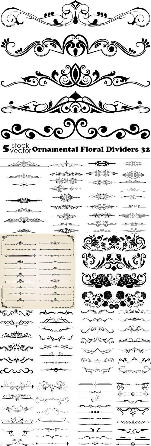 Vectors - Ornamental Floral Dividers 32