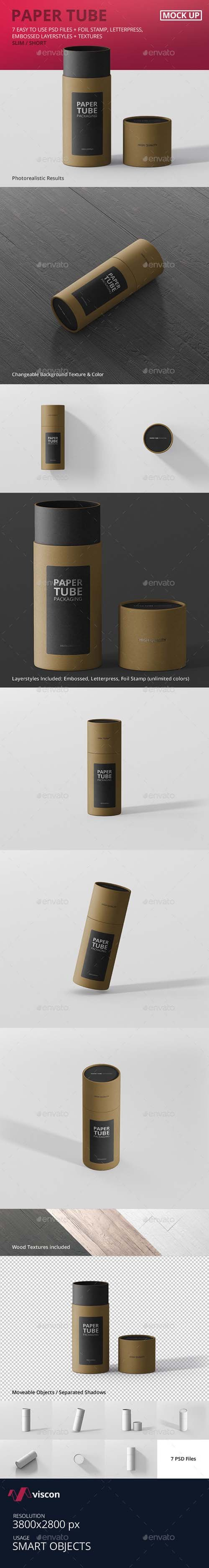 Paper Tube Packaging Mockup - Slim Short 19315730