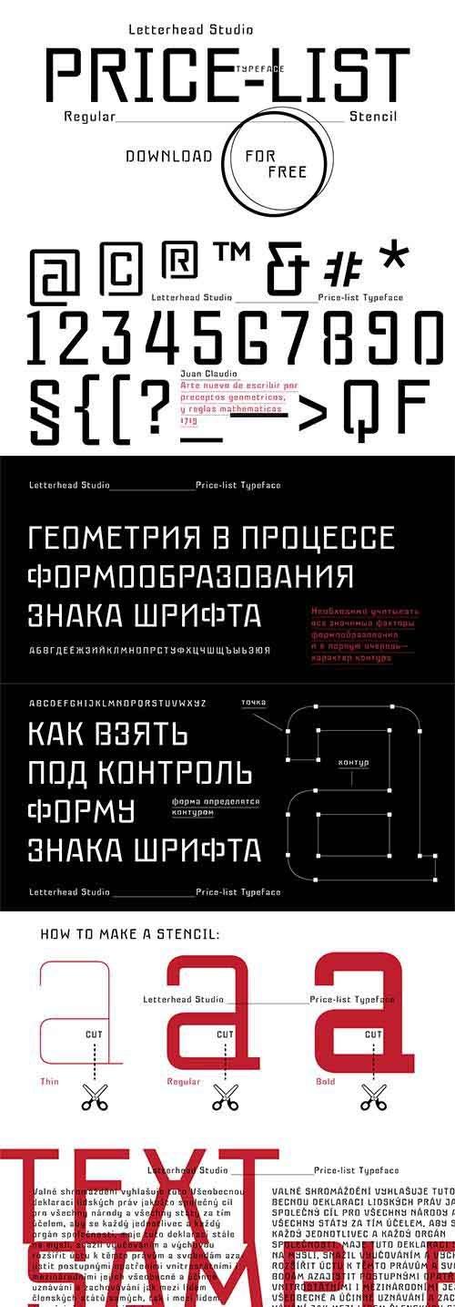Pricelist font