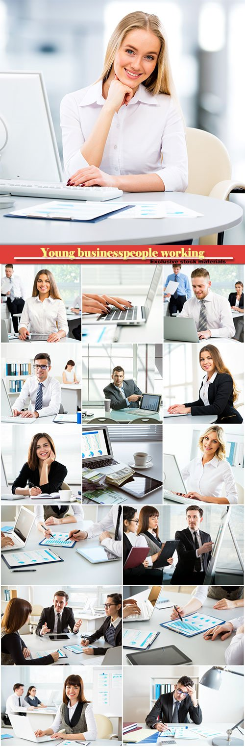 Young businesspeople working with laptop