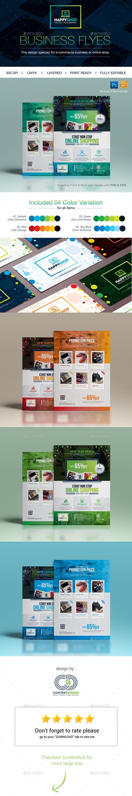 Product Promotional E-Commerce Business Flyers 14456561