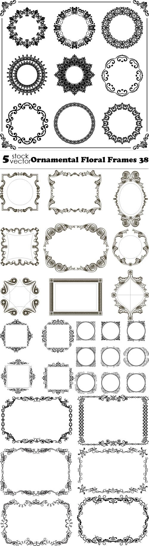 Vectors - Ornamental Floral Frames 38
