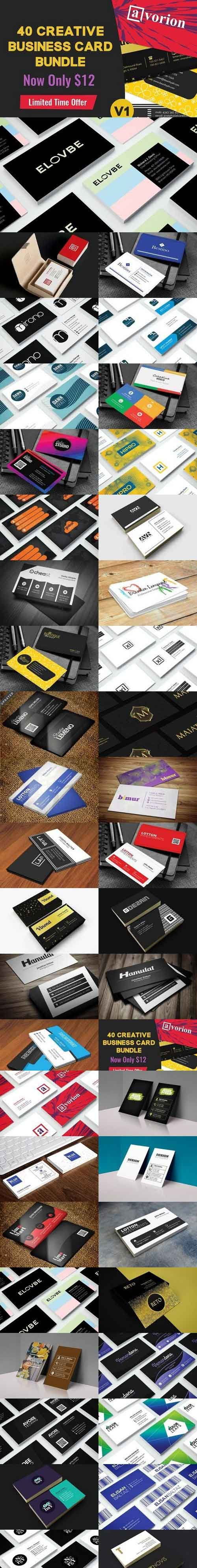 40 Business Card Bundle 1038089