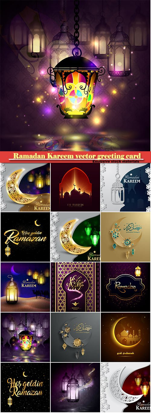 Ramadan Kareem vector greeting card, islamic background #8