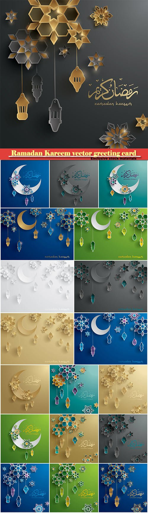 Ramadan Kareem vector greeting card, islamic background #9