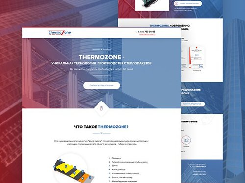 ThermoZone (PSD) - CM 1285710