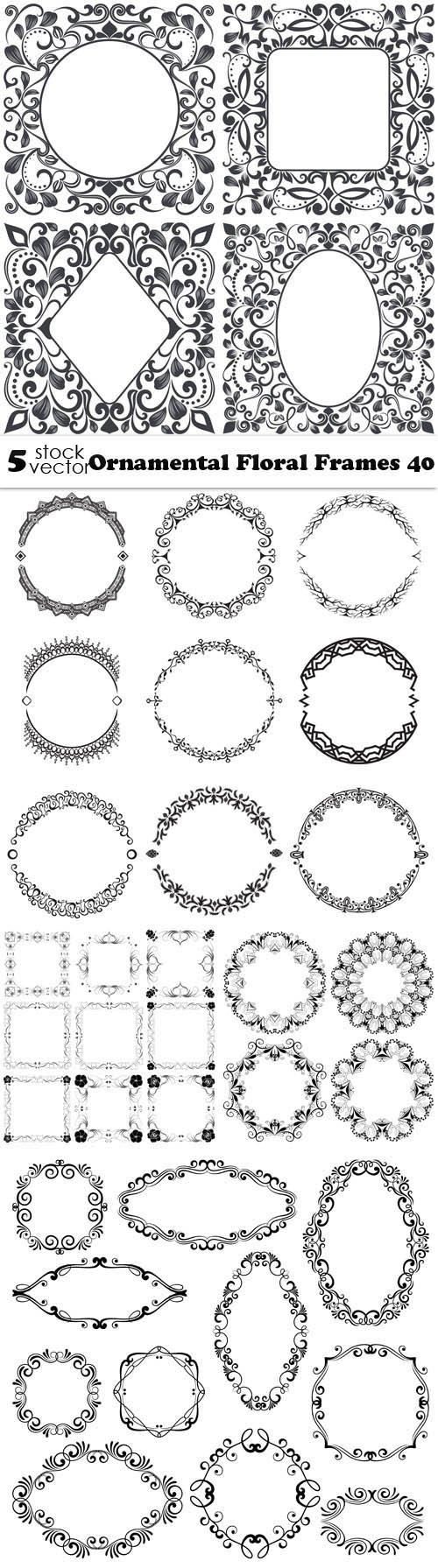 Vectors - Ornamental Floral Frames 40