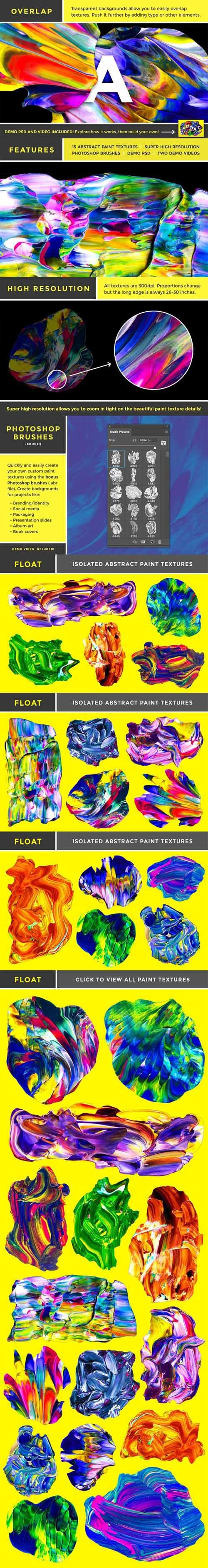 Float: Isolated Paint Textures 1327763