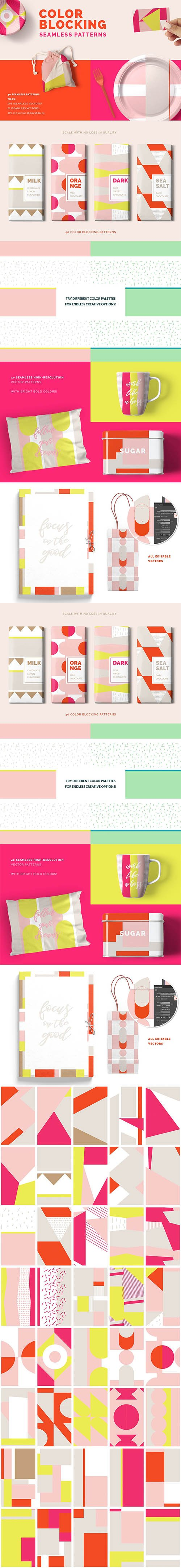 Color Blocking Patterns - CM 1378523