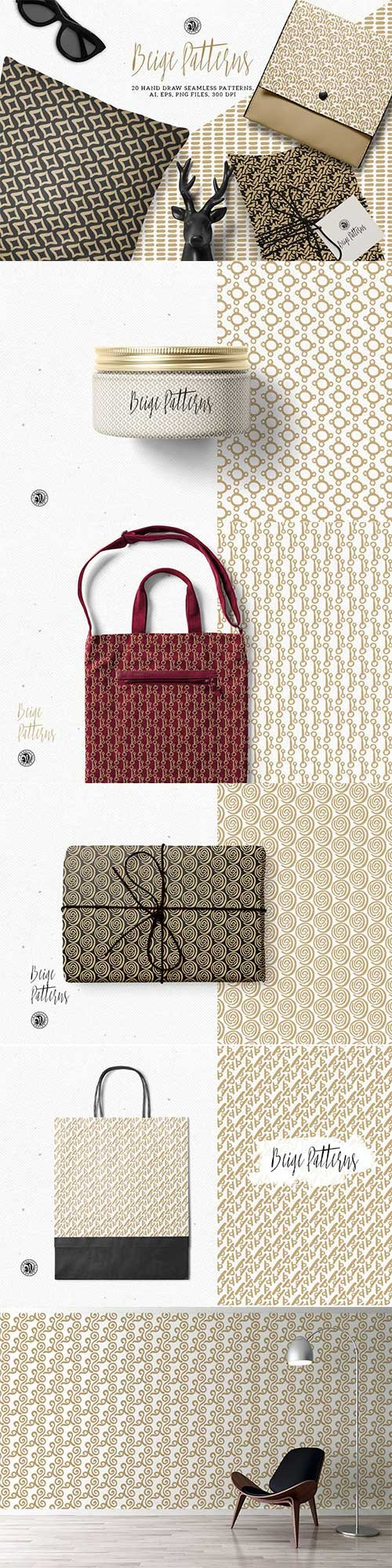 Beige Patterns Collection