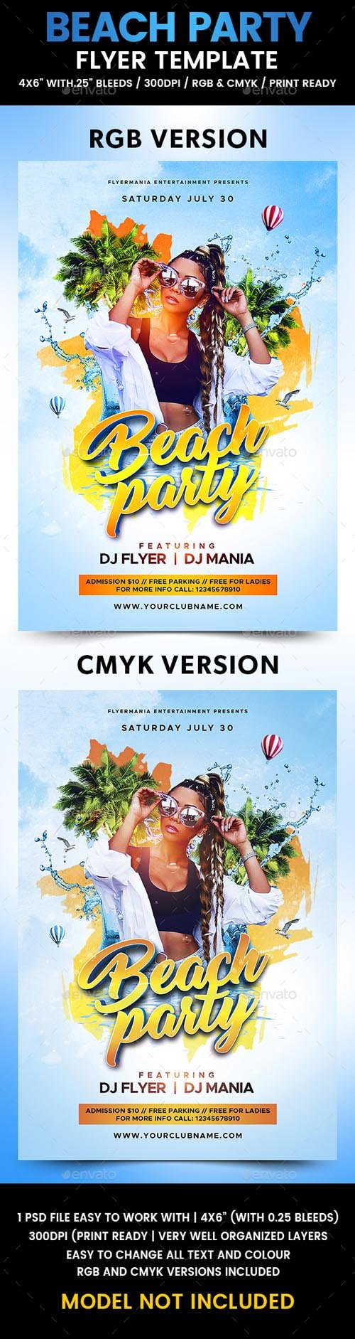 Beach Party Flyer Template 20295044
