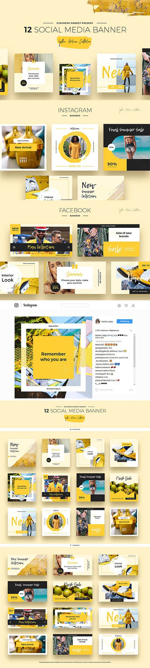 Yellow Autumn Social Media Designs - CM 1616795