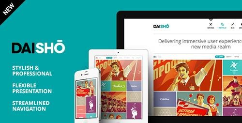 ThemeForest - Daisho v2.7 - Flexible WordPress Portfolio Theme - 2585124