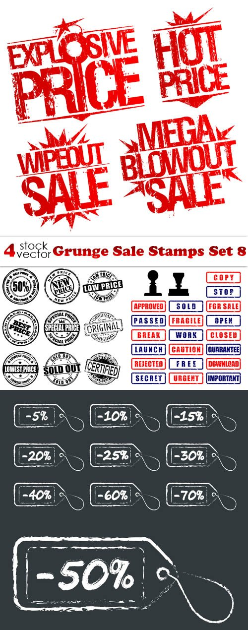 Vectors - Grunge Sale Stamps Set 8