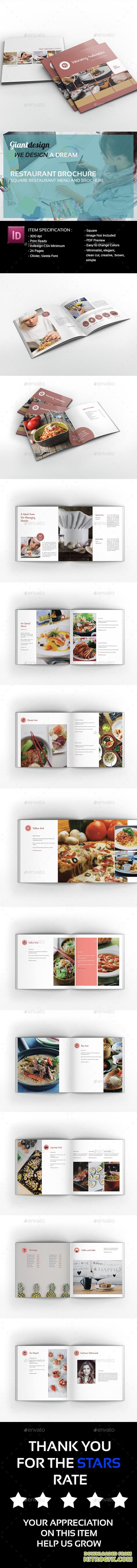 Restaurant Square Brochure 20433192