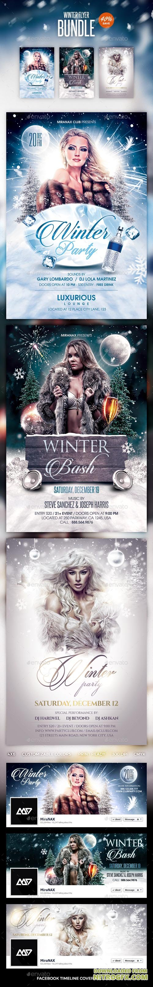 GR - Winter Bash 13666694