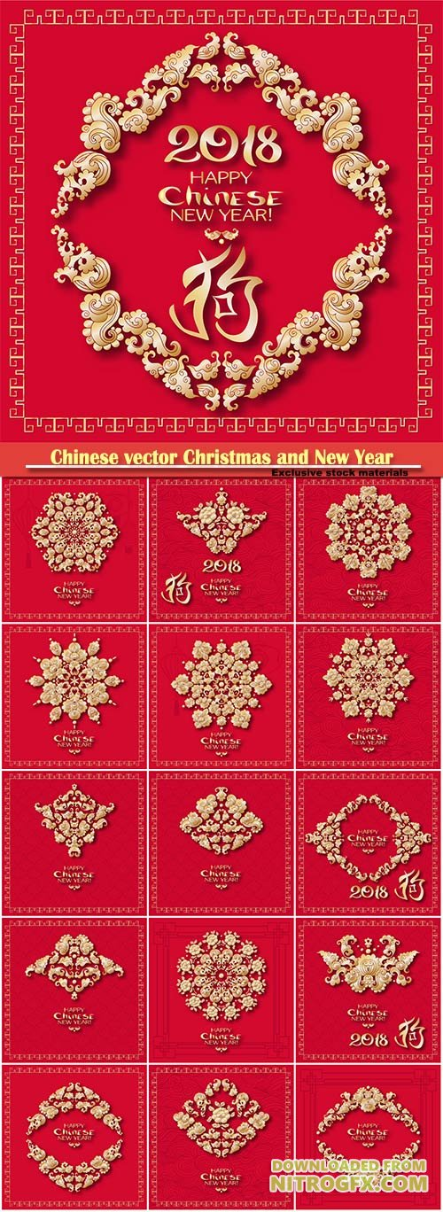 Chinese vector Christmas and New Year cards 2018