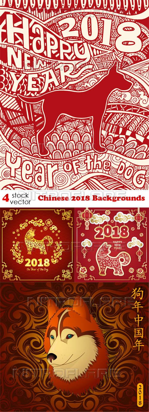 Vectors - Chinese 2018 Backgrounds