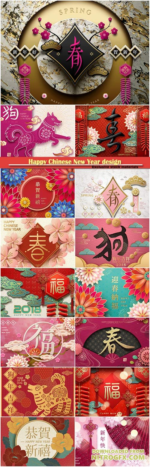Happy Chinese New Year design vector template