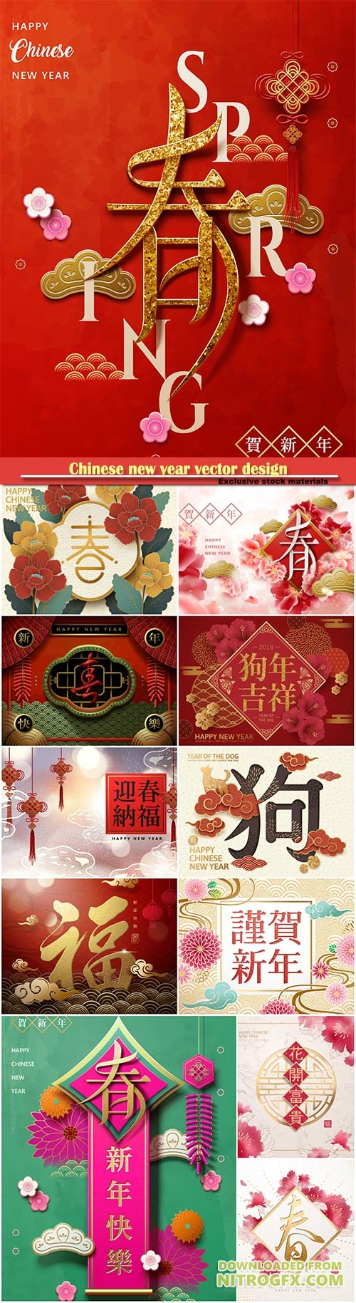 Attractive Chinese new year vector design