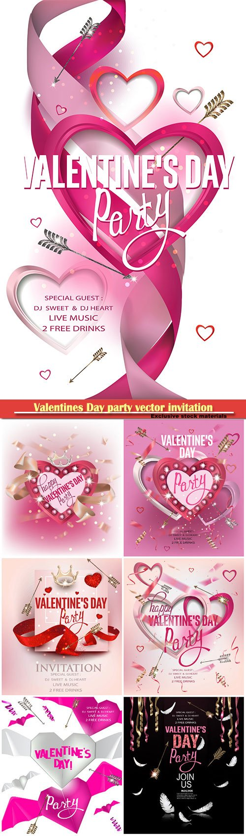 Valentines Day party vector invitation card with heart