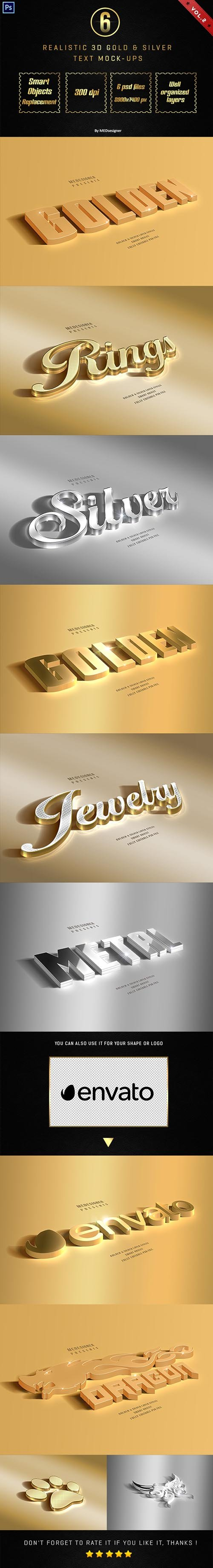 GraphicRiver - 3D Golden & Silver Layer Styles Vol.2 21257186