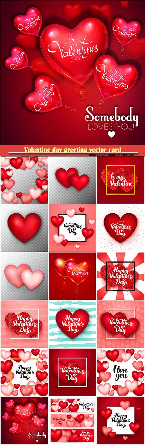 Valentine day greeting vector card, hearts i love you # 3