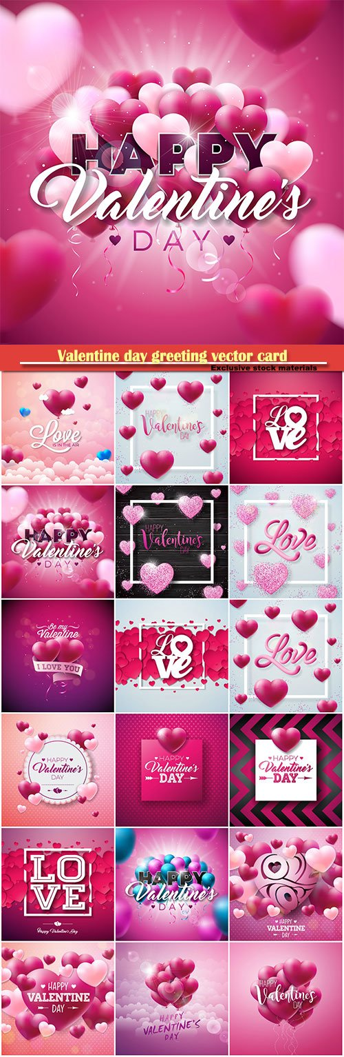 Valentine day greeting vector card, hearts i love you # 8